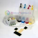 Система непрерывной подачи чернил (СНПЧ) для Epson Stylus C63, C65, C83, C85, CX3500, CX4500, CX6300, CX6500, с чипами