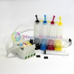 СНПЧ для Epson Stylus CX3800, C88, CX4200, CX5800, CX3810, CX4800, CX5800F, CX7800 (система непрерывной подачи чернил)