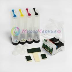 СНПЧ для Epson Stylus S22, SX130, SX125, SX230, SX235W, SX420W, SX430W, SX435W, SX438W, SX440, SX445W, BX305F, SX425W с чипами