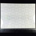Пазл для сублимации деревянный (МДФ), А4, 17,5x25 см, 60 деталей