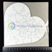 Набор для сублимации (Пазл для сублимации деревянный в форме сердца, 17 см, 23 детали + сублимационные чернила 4 цветов по 100 мл InkTec + бумага для сублимации)