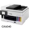 Canon выпускает офисные МФУ MAXIFY GX6040 и GX7040 со встроенной СНПЧ и пигментными чернилами