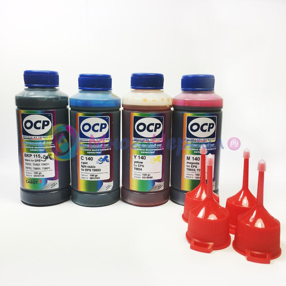 Чернила OCP для Epson Expression Home XP-313, XP-103, XP-303, XP-413, XP-207, XP-203, XP-406, XP-306, XP-33, XP-403, XP-400, XP-315, XP-412, XP-423, XP-323, L655, c повышенной светостойкостью, пигментные + водорастворимые, комплект 4 х 100гр