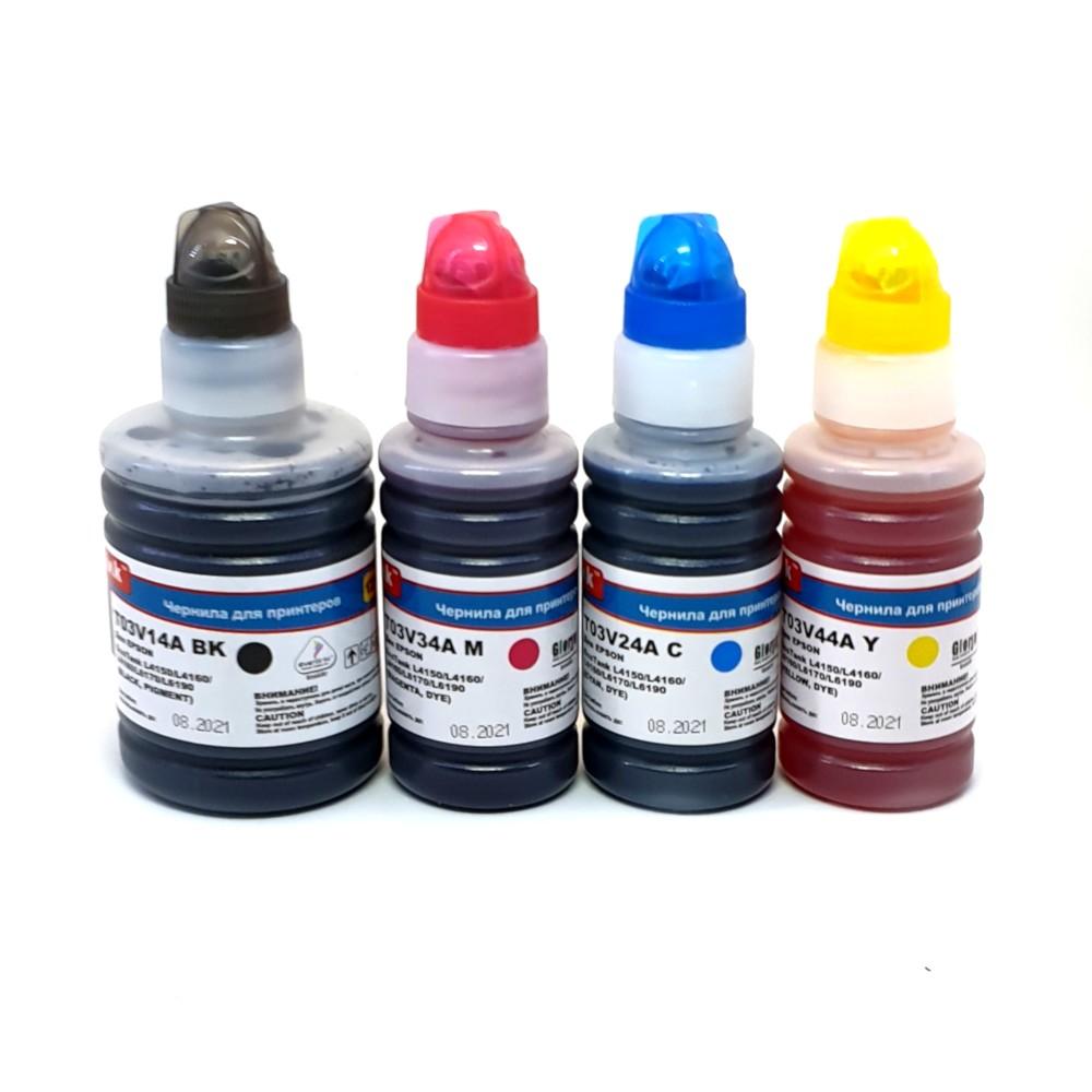 Чернила для Epson L4160, L4150, L4167, L6160, L6170, L6190, ET-2700, ET-2750, ET-3700 Series, ET-3750, ET-4550, ET-4750, ET-16500 (Фабрика Печати Ecotank), Ninestar пигментные + водорастворимые, 1x127 + 3x70 мл, неоригинальные с KeyLock, комплект 4 цвета по цене 840 руб.