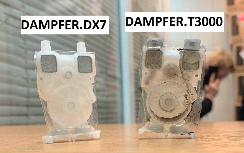 Демпферы под DX6 и DX7