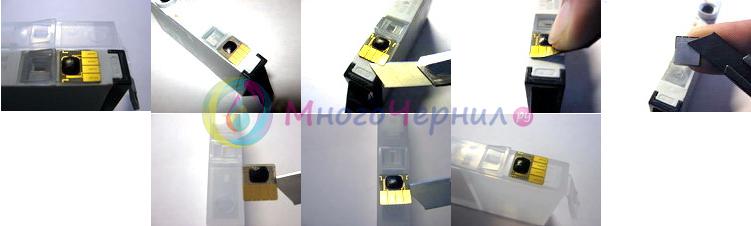 Как переставить чипы на перезаправляемых картриджах для HP 178/3070A