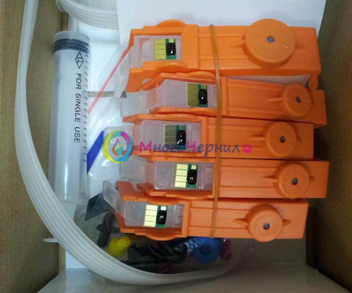 Блок картриджей СНПЧ для HP 178 с уже установленными чипами