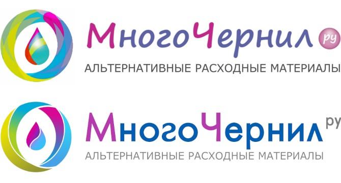 Новый и старый логотип МногоЧернил