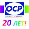 Компании OCP - 20 лет!