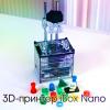 Создан самый миниатюрный в мире 3D-принтер iBox Nano
