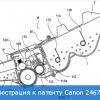 Canon подала в суд на российского поставщика лазерных картриджей за нарушение патента