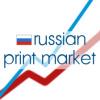 Продажи оригинальных картриджей в России упали на 40%