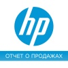 У HP в 3 квартале просели продажи принтеров