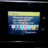 Epson SureColor SC-P800 не принимает стартовые картриджи – что делать