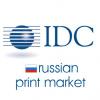 Российский рынок печати просел на 9,3% во втором квартале 2019 года