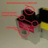 Как заправить ПЗК для Brother DCP-115C, MFC-215C, MFC-210C, DCP-110C, MFC-425CN (LC900, LC950, LC41, LC47, LC9000) – инструкция