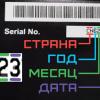 Как узнать дату производства принтера или МФУ HP