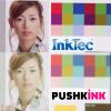 Чернила Pushkink – тест качества печати