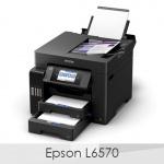 Epson выпускает офисные МФУ L6550 и L6570 без картриджей с кассетами для бумаги на 550 листов
