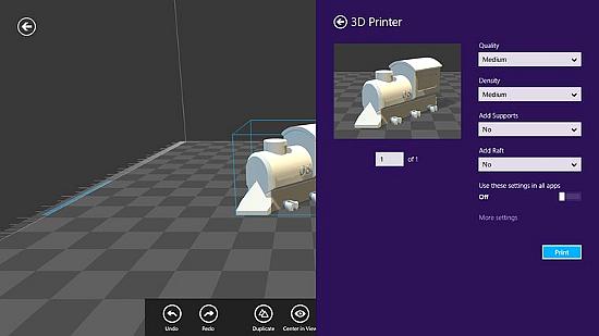 Редактирование свойств встроенного объекта в Windows 3D Builder