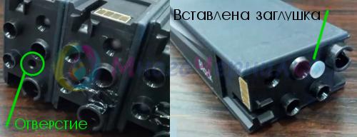 Заглушка для воздушного отверстия СНПЧ для HP Officejet pro x451dn, x551dw