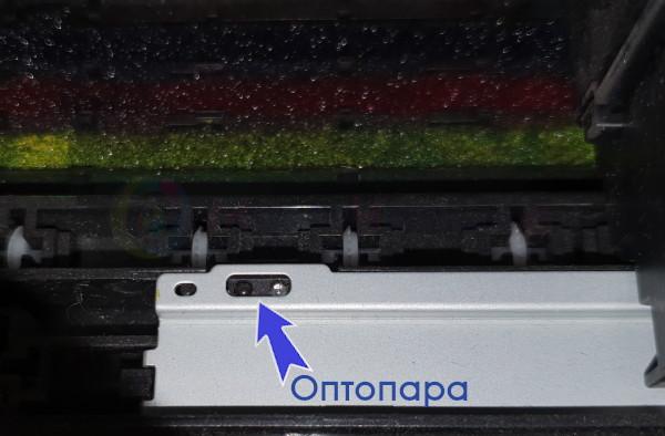 Оптопара (световой датчик) для контроля чернил в картриджах на принтере Epson
