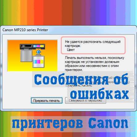МФУ Canon PIXMA TS5040 Black (струйный принтер сканер копир 4800dpi WiFi AirPrint)