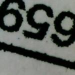 Растекание чернил на обычной тонкой офисной бумаге