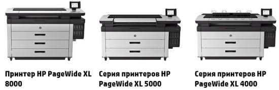 Принтер hp deskjet 9800d c снпч - быстрая печать для дома