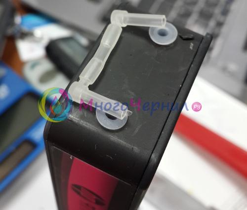 Как сделать так, чтобы видеть уровень в заправленных картриджах HP 970/971