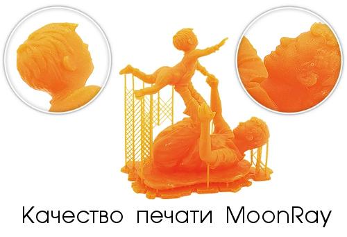 Качество печати на 3D-принтере MoonRay