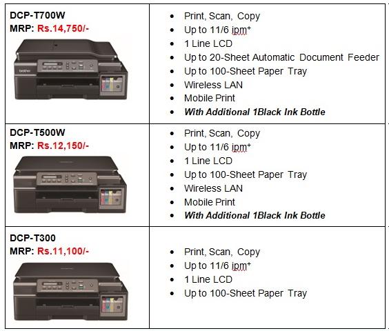 Цена на Brother DCP-T700W, DCP-T500W, DCP-T300 на индийском рынке