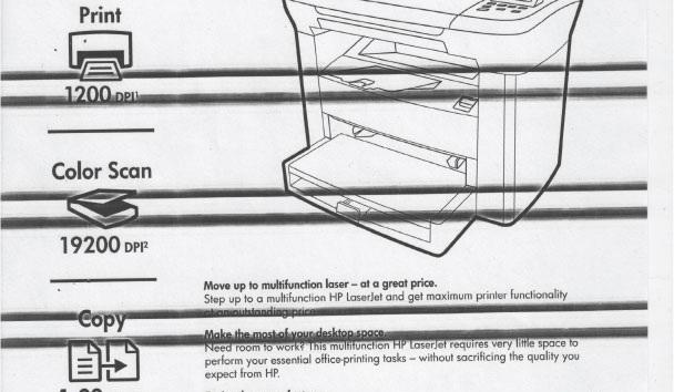 Принтер hp печатает с полосами что делать. Принтер HP печатает полосами — что делать?