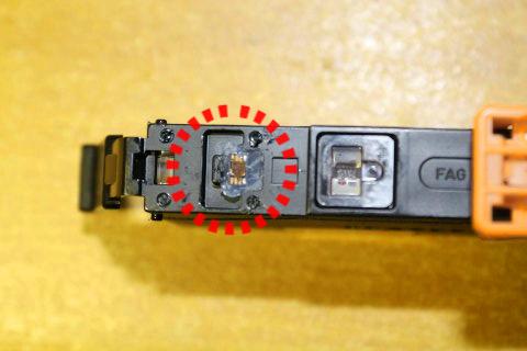 Картридж Canon CLI-451 - микросхема чипа осталась в пластике