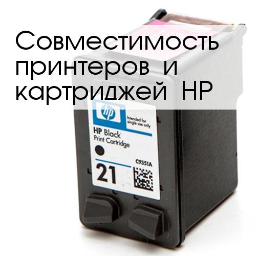 Как заправить картридж чернилами HP 301