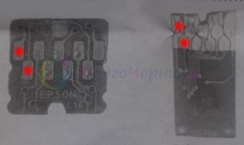инструкция Epson Wp-4020 - фото 5