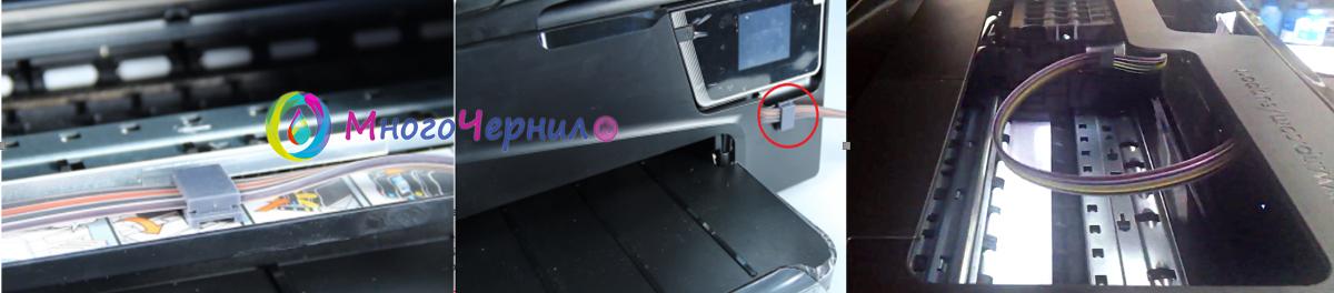 Пример прокладки шлейфа СНПЧ для принтеров на картриджах HP 950, 951, 933, 932