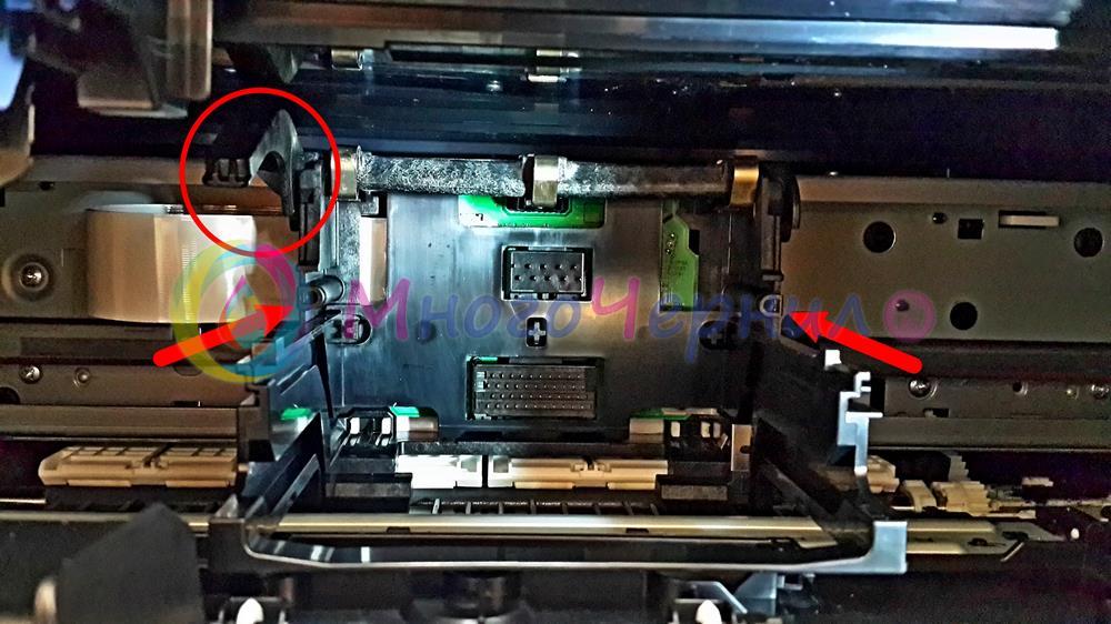 Рычаг крепления печатающей головки (ПГ) на Canon Maxify
