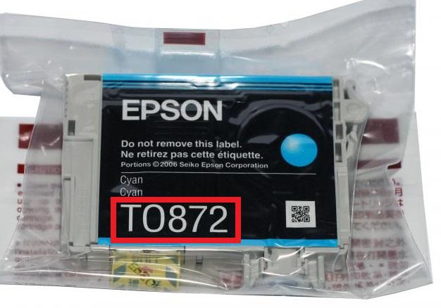 Картридж Epson T0872
