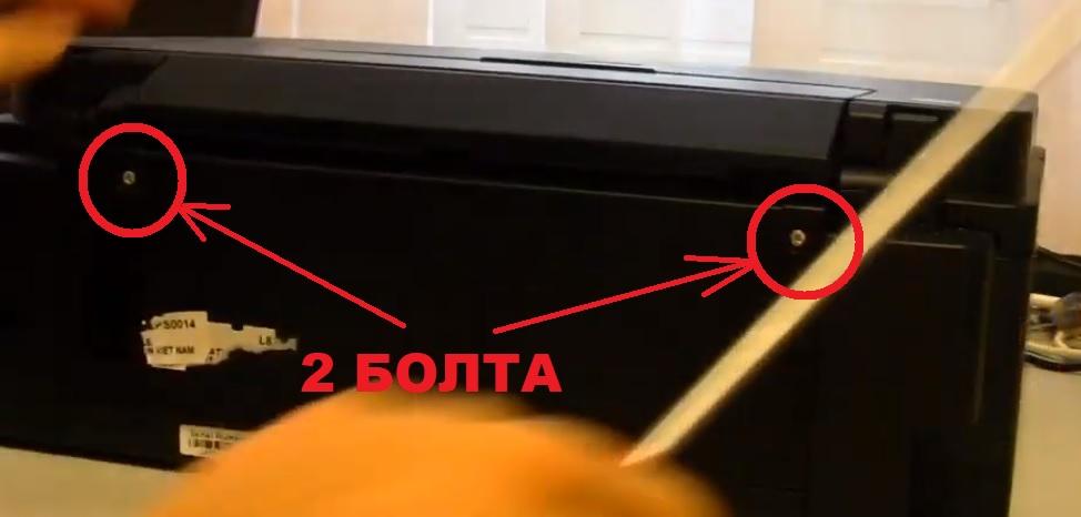 Как получить доступ к памперсу на G1400, G2400, G3400, G4400, G1410, G2410, G3410, G4410