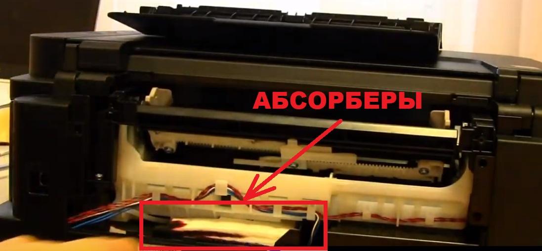 Памперс на G1400, G2400, G3400, G4400, G1410, G2410, G3410, G4410