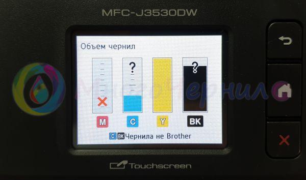 Что на дисплее после установки неоригинальных чипов картриджей LC3619, LC3617