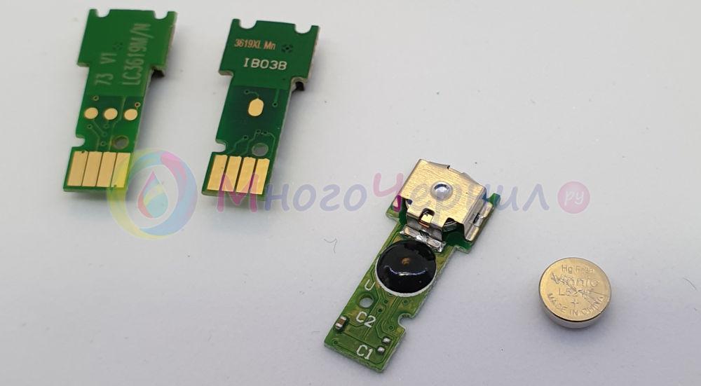 Как выглядит батарея и чипы для Brother LC3619 снизу
