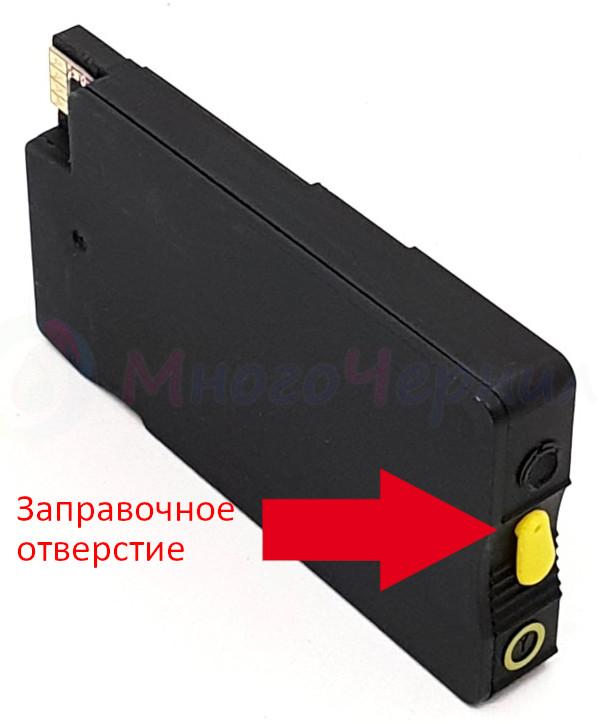 Заправка непрозрачных ПЗК для HP 711, 953, 950, 951