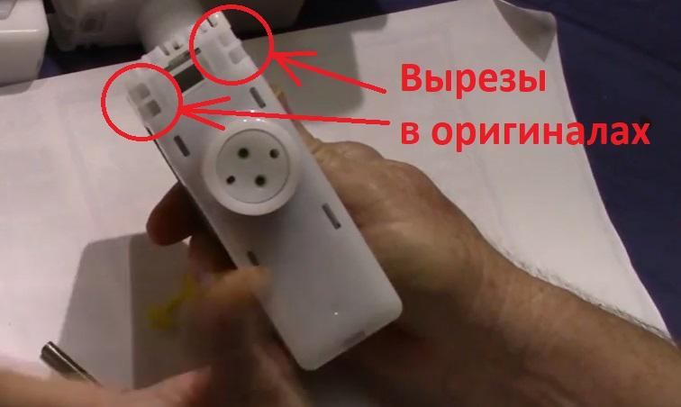 PFI-1100, PFI-1700 - вырезы на оригинальных картриджах
