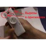 Вырезы в оригинальных картриджах PFI-1100, PFI-1700