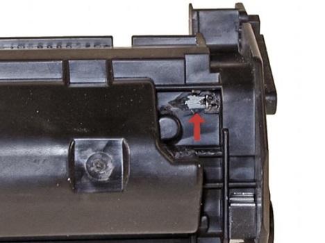 Просверлить отверстие HP 15A