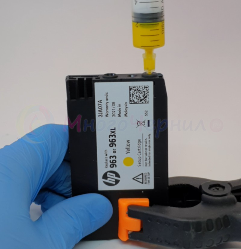 Заправка картриджа HP 963