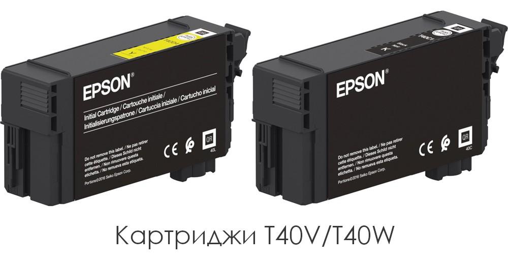 Картриджи T40V / T40W