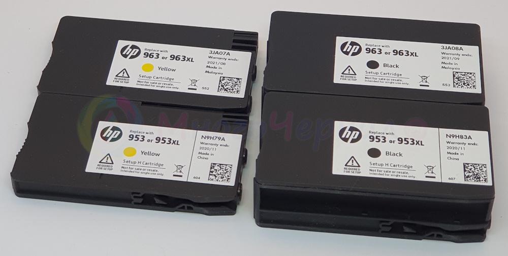 Сравнение картриджей HP 963 и 953 - размер одинаковый